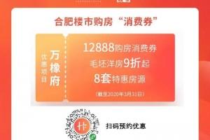 43大纯新盘抢开50中学区房1.8万加/㎡滨湖1.9万/㎡……