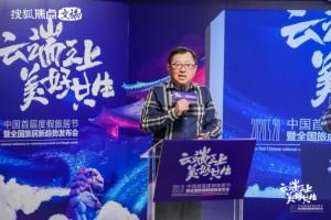 陈云峰全家庭高品质的侨居生活在我国将迎来良机