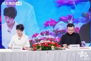 搜狐焦点文旅与中华文化促进会万里茶道协作体完结战略签约
