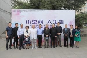 北京修建大学助力打造高品质城市微空间