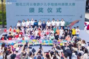 益动扬州助梦前行扬州华裔城焰火三月云春游活动完美收官