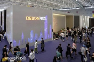 卓尔不凡 领鉴时代——柏森家居2021两大新品首发亮相深圳家具展